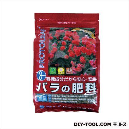 バラの肥料  700g