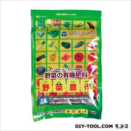 野菜豊作野菜の有機肥料  2kg