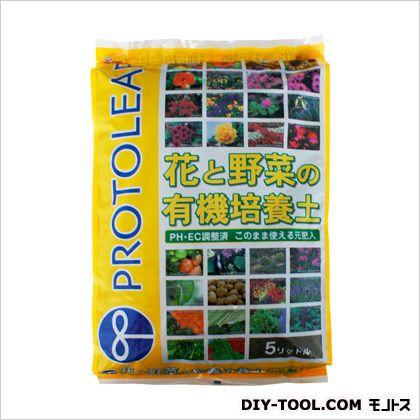 花と野菜の有機質培養土  5L 24×36×6cm
