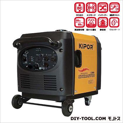 インバーター発電機  本体サイズ:奥行684×幅440×高さ505mm IG2800 1 台