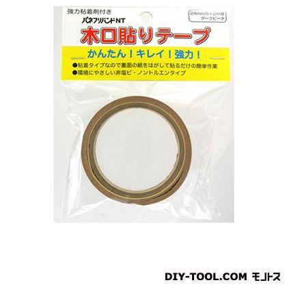 粘着木口テープ ダークビーチ 24mmX2m 6114500