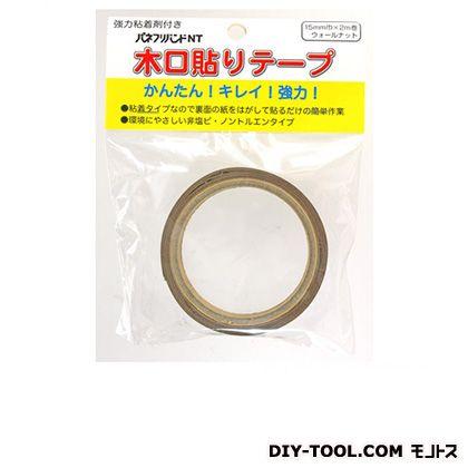 粘着木口テープ ウォールナット 15mmX2m 6316700