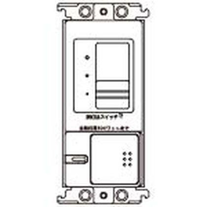 グレーシアシリーズスクエア調光スイッチC ダークブラウン  WTT57625A1K
