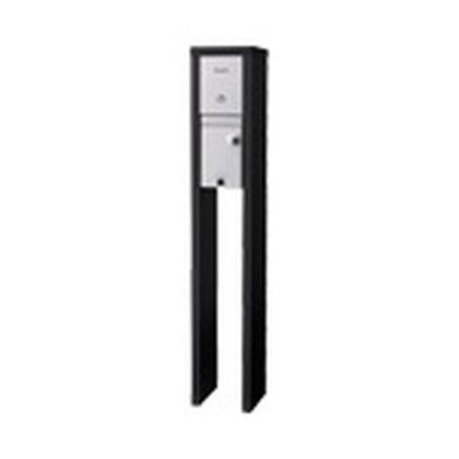 充電スタンド(ELSEEVmine)本体200V (ブラック)  DNM021B