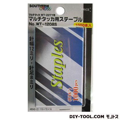 マルチタッカ用ステープル グレー  WT-1208S