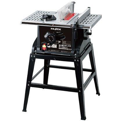 木工用テーブル付テーブルソー   TBS-255PA
