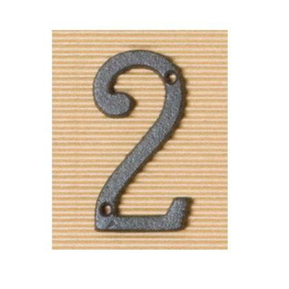 ポッシュリビング アイアンナンバー2 奥0.5×高8cm 62365 アンティーク ガーデニング デコレーション