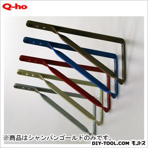 Q-ho アルミインテリア棚受 シャンパンゴールド 150×90mm T1401