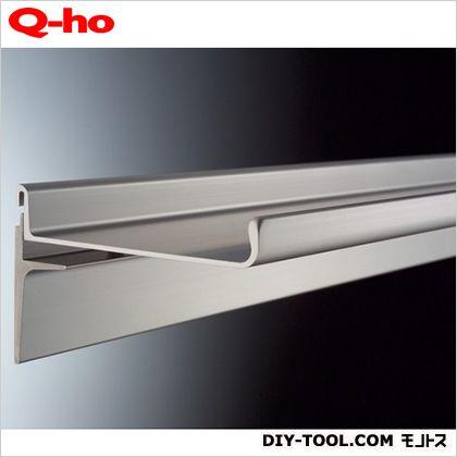 レールシェルフアルミ棚板  棚板平面部寸法67×300mm T1500