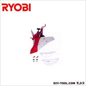 【送料無料】RYOBI(リョービ) カルチベータ用培土器 6091063