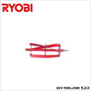 RYOBI/リョービ 芝刈機用リール刃3枚刃 2090269