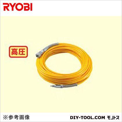 【送料無料】RYOBI(リョービ) エアーコンプレッサ用エアホース高圧くん Φ5×10m 4654430