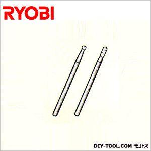 リョービ ボビールータ用ダイヤビット NO790