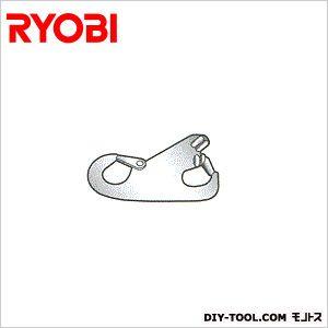 RYOBI/リョービ ウインチ用プレスフック(A組立)(適用機種:WI-61C) 6080931