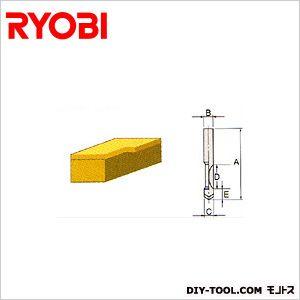 RYOBI/リョービ ルータ用ビット超硬フラッシュビット(片面) 6673240