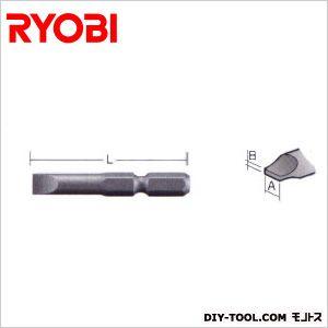 -ドライバビット6.0×0.8×45エアインパクトドライバAID-10用   6741231