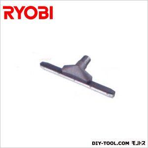 【送料無料】RYOBI(リョービ) VC-220、VC-221、VC-380用付属品スキージーツール AE31161