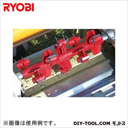 【送料無料】RYOBI(リョービ) 芝刈機用サッチング刃セット LM-2800/LM-2810用 6731037 1式 0