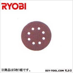 サンダポリシャ用ジスクペーパー粒度#180外径125mm(マジック式・5枚1組)   ryobi-6613431