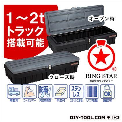 スーパーボックスグレートスリムSGF-1600SSグレー/ブラック   SGF-1600SS