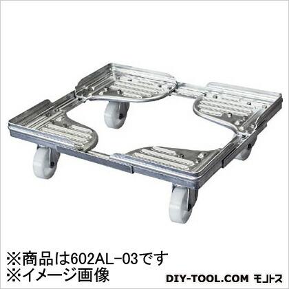 【送料無料】ルート コンテナ台車ボーイ602AL型(アルミ)最大410×610(×1台) 602AL03