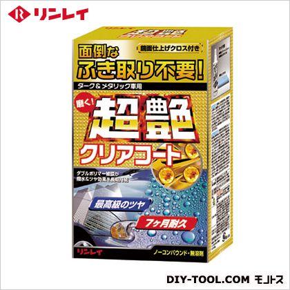 超艶クリアコート ダーク&メタリック 200g A-93