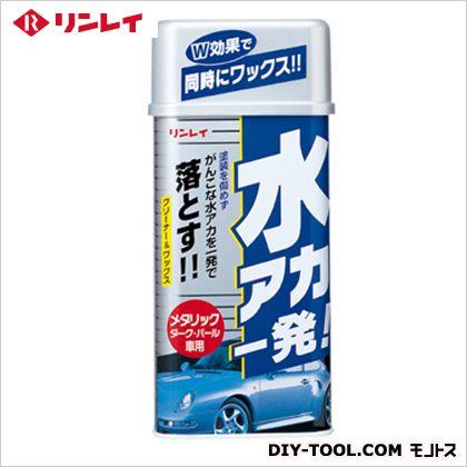 水アカ一発液体ワックス メタリック 530ml B-13