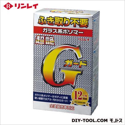 超艶Gガード  200ml W-5
