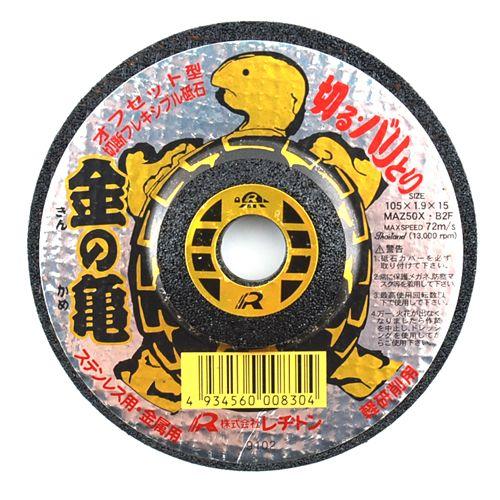 金の亀 MAZ50X  105×1.9×15 105×1.9×15 1 枚