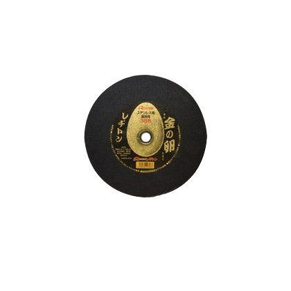 金の卵 AZ46P  355×2.1×25.4 1013550501 10 セット