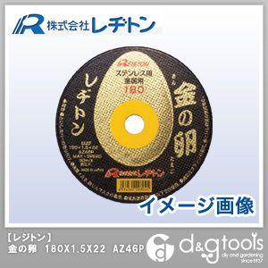 金の卵 AZ46P   1011800501 10 枚