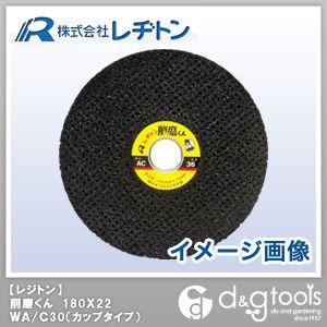削磨くん WA/C30(カップタイプ)   1011801001 25 枚