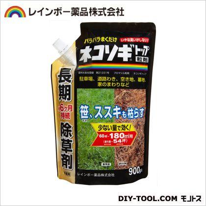 トップ除草剤粒剤  900g