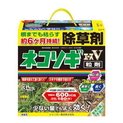 【送料無料】レインボー薬品 ネコソギエースV粒剤 3kg