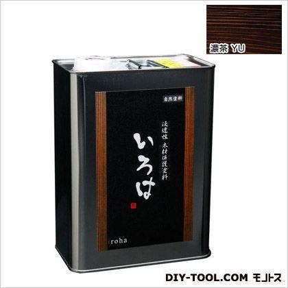 いろはカラー浸透性木材保護塗料 濃茶 3.5L YU-03