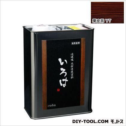 いろはカラー浸透性木材保護塗料 栗皮茶 3.5L YT-03