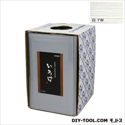 いろはカラー浸透性木材保護塗料 白 16L YW-16