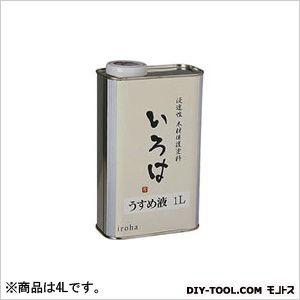【送料無料】アールジェイ いろはうすめ液浸透性木材保護塗料 4L YX-04