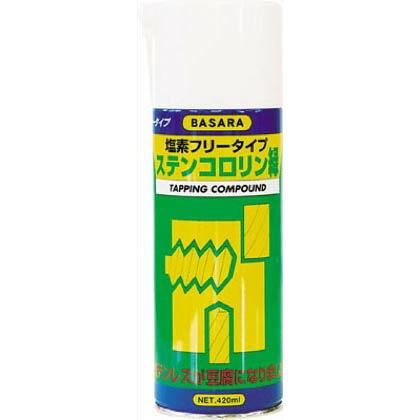 ステンコロリン緑420ml   R-3