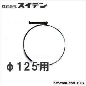 スポットエアコン用ダクトバンド125ミリ延長ダクト用品コード(001150150)   SX-T12 120-140
