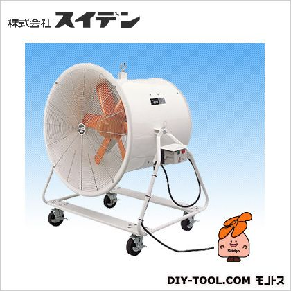 送風機どでかファンハネ径φ710   SJF-700A-3