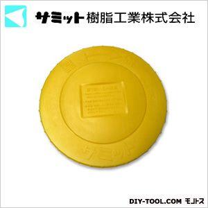 ローリータンク用フタ 黄