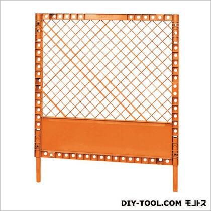 プラスチックフェンスSー1オレンジ(×1個)   S1