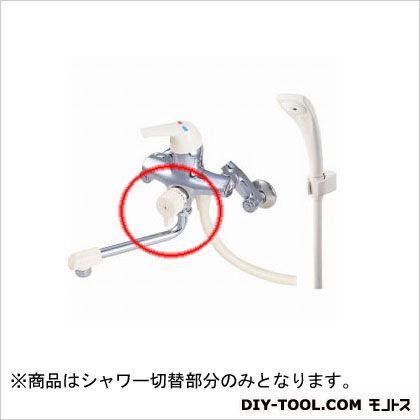 シングルシャワ混合栓SK17D用シャワ切替部   U1-41FX