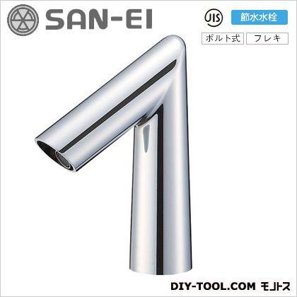 【送料無料】三栄水栓 自動水栓   EY506HE-13  センサー水栓単水栓