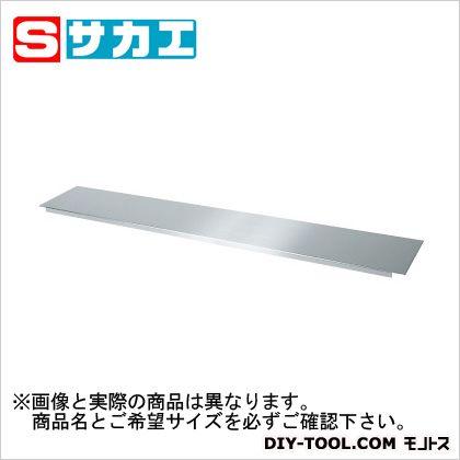【送料無料】サカエ ステンレス作業台 オプション中板(SUS430) ステンレス SUS41575N