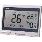 熱中症暑さ指数計   SK-160GT