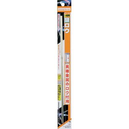 新富士一般用銀ロウRZ-100  φ1.0×300mm RZ-100 5 本