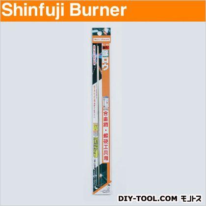 新富士強力タイプ銀ロウRZ-108  φ1.6×300mm RZ-108 2 本