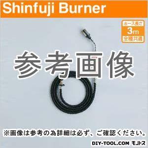 【送料無料】新富士バーナー 新富士プロパンバーナーM−6(ホース3m) M-6